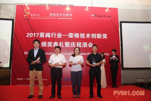 兰格公司生产的工业型蠕动泵获奖-中国泵阀第一网