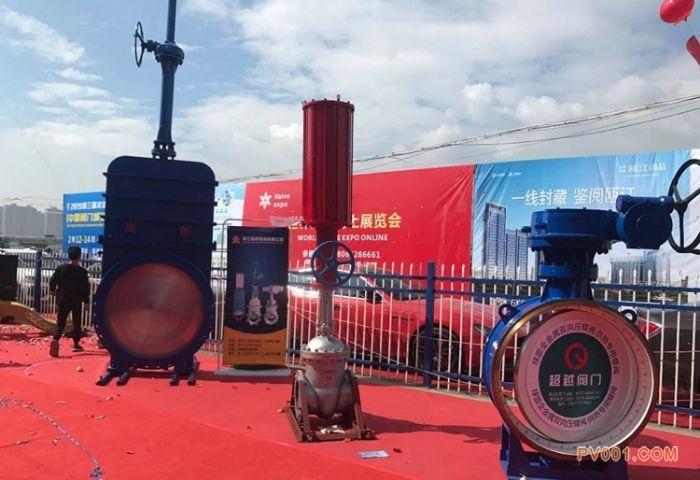 第十三届温州金鹰泵阀展在中国泵阀之乡永嘉顺利召开