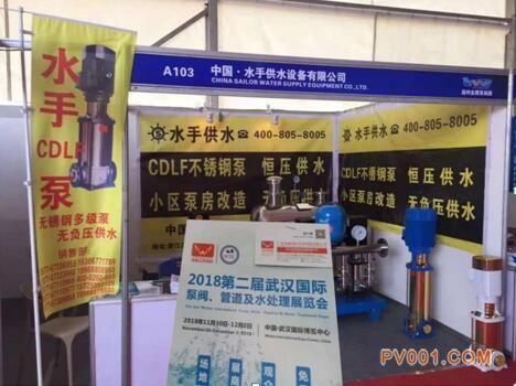 2018武汉水科技博览会进驻温州,展会宣传如火如荼!
