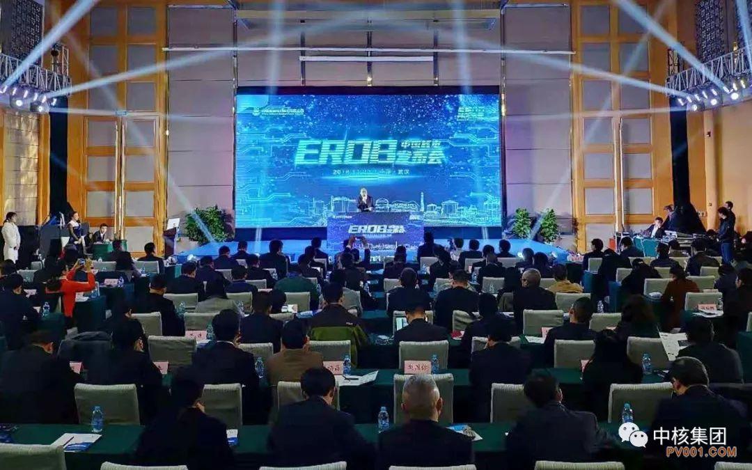 助推核电厂数字化智能化 中核集团发布设备可靠性管理系统