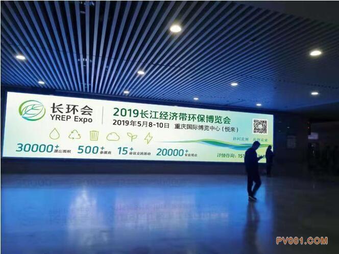 专注耕耘环保产业买方市场的展会 2019中国(重庆)长江经济带环保博览会2
