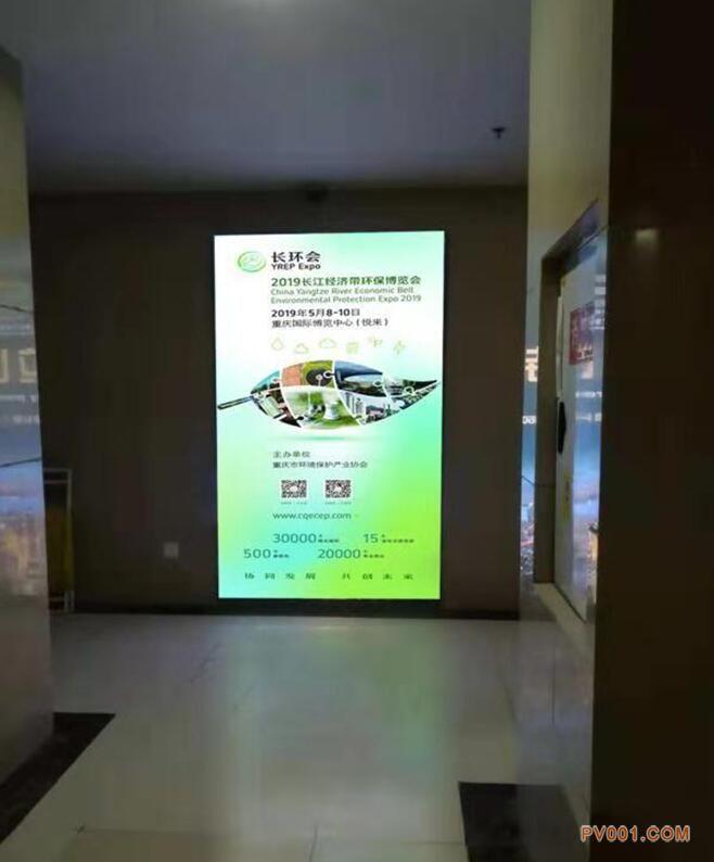 专注耕耘环保产业买方市场的展会 2019中国(重庆)长江经济带环保博览会5