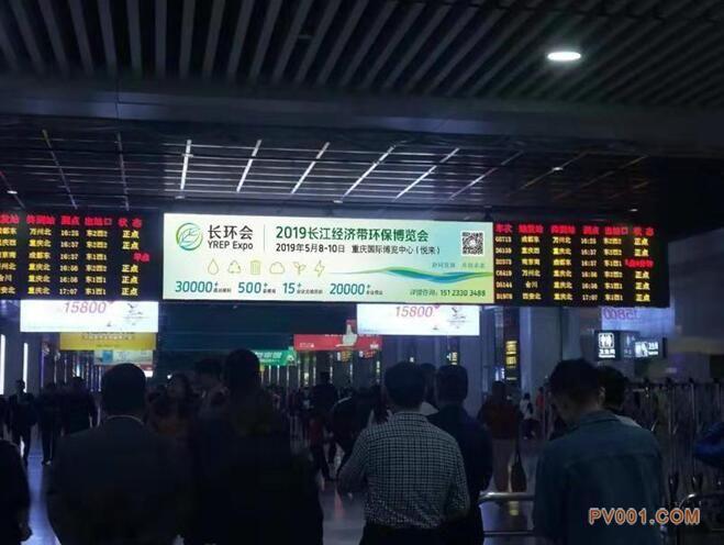 专注耕耘环保产业买方市场的展会 2019中国(重庆)长江经济带环保博览会3