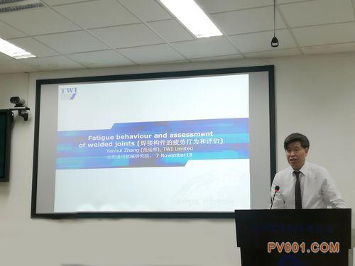 英国焊接研究所张延辉博士到通用机械研究院做学术报告