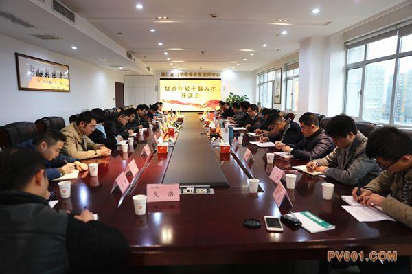 浙江省特检院召开优秀年轻干部人才座谈会