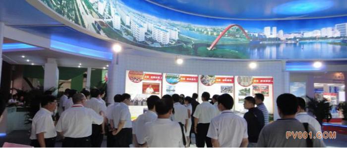 2019中国(青海)供热采暖与空调热泵展览会