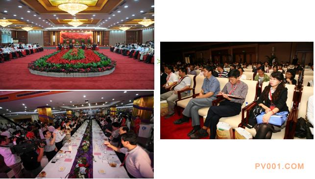 2019中国(青海)供热采暖与空调热泵展览会3
