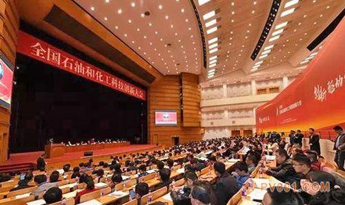 江苏阀协2家企业在全国石油和化工科技创新大会上荣获殊荣