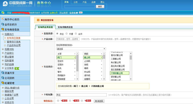 图文及表格排版工具1