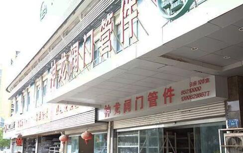 人物故事:南通市南安商会副会长林树渊
