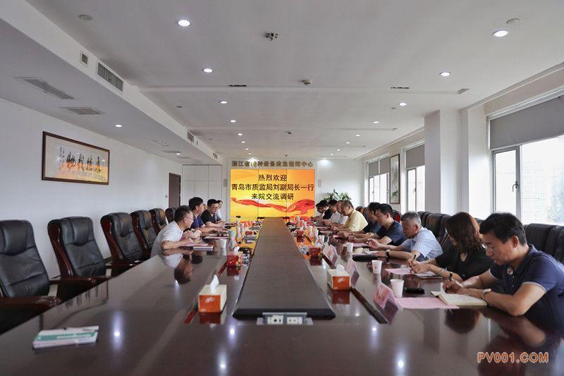 青岛市质监局副局长刘龙江一行到浙江省特检院调研