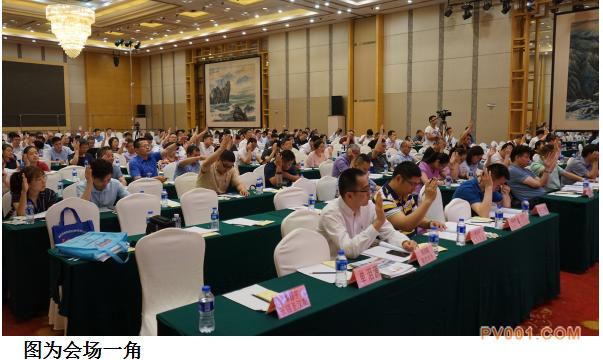 会议现场-江苏阀协换届会员大会暨行业交流会