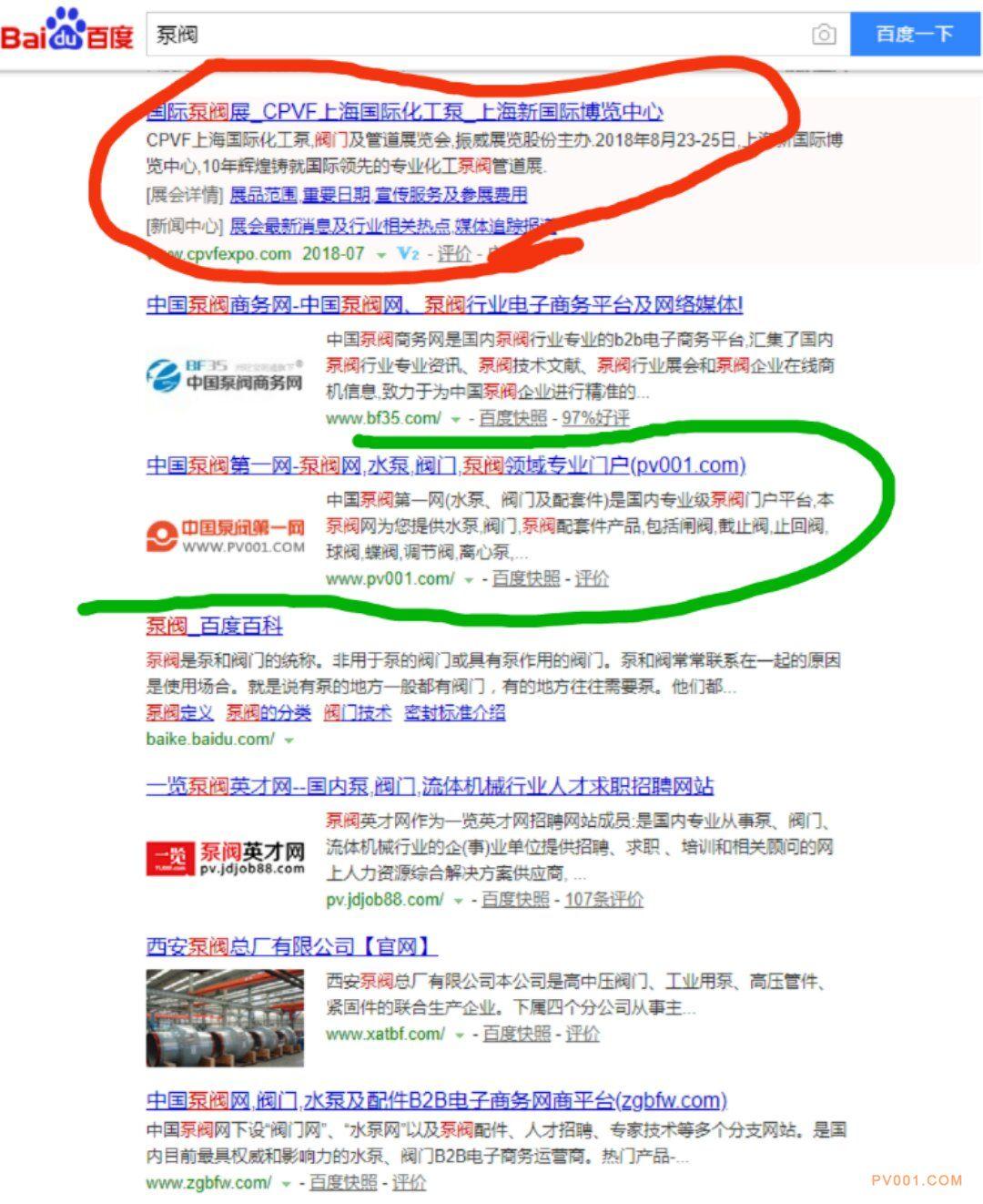 中国泵阀第一网百度排名及logo优化。