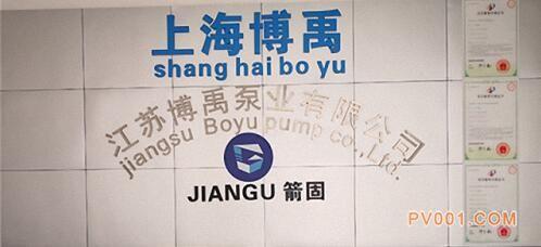 助推中国制造迅速腾飞 江苏博禹泵业强势领跑