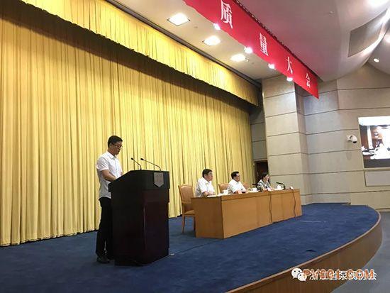 温州永嘉泵阀行业协会会长、伯特利阀门集团有限公司董事长黄胜丰在全省质量大会作典型发言