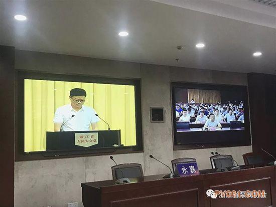 浙江省质量大会以视频会议形式向全省直播