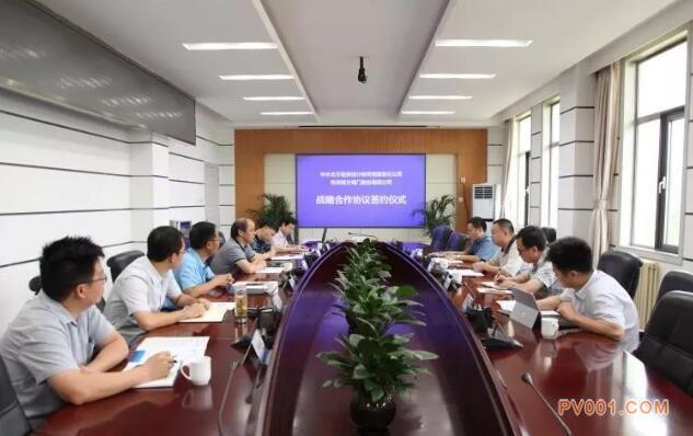 株洲南方阀门与中水北方勘测设计研究有限责任公司签署战略合作协议2