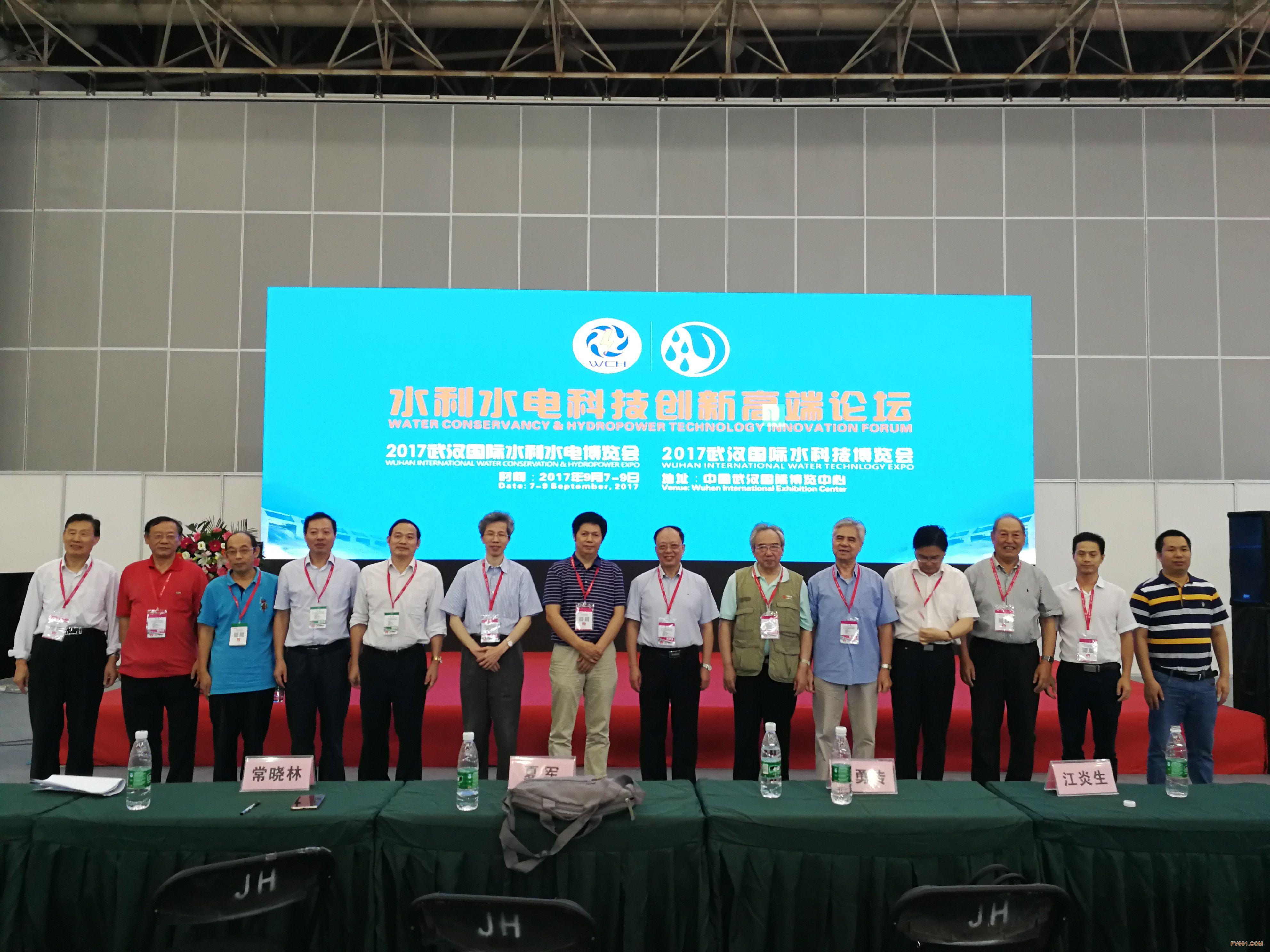 武汉水展 2018第二届武汉国际泵阀、管道及水处理展览会专业观众