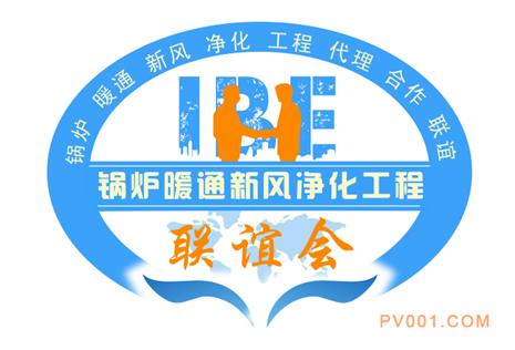 2018第14届华北锅炉暖通设备展览会邀请函
