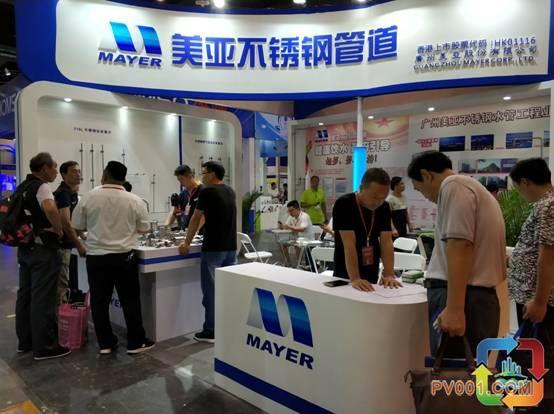 2018中国(郑州)国际城镇水务博览会现场图片6.jpg