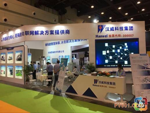 2018中国(郑州)国际城镇水务博览会现场图片4.jpg