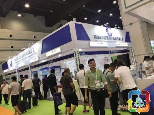 2018中国(郑州)国际城镇水务博览会现场图片10.jpg
