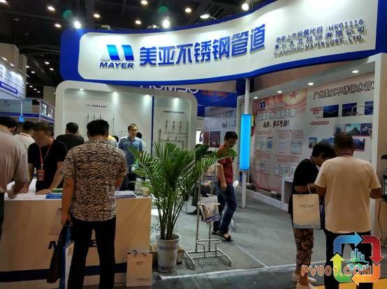 2018中国(郑州)国际城镇水务博览会现场图片9.jpg