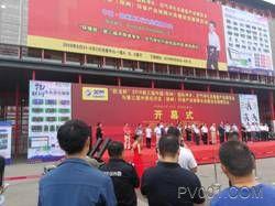 2018中国(郑州)国际城镇水务博览会现场图片2.jpg