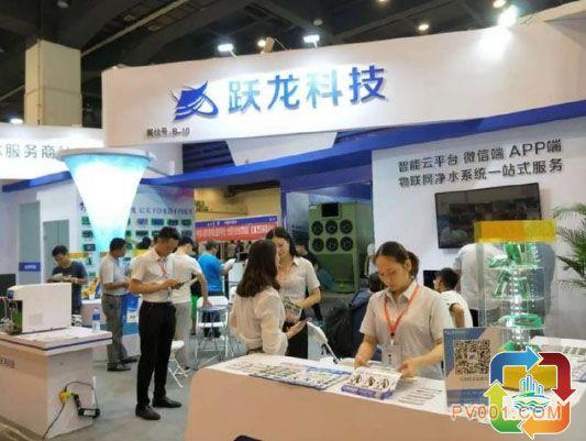 2018中国(郑州)国际城镇水务博览会现场图片11.jpg