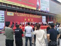 2018中国(郑州)国际城镇水务博览会现场图片1.jpg
