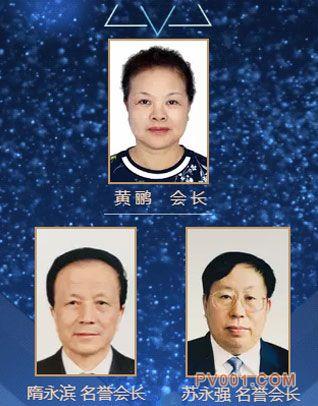 IFME第九届中国(上海)国际流体机械展览会邀请函