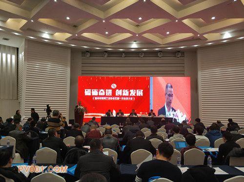 温州市泵阀工业协会五届一次会员大会顺利召开