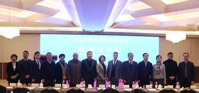 意大利国际环保展携手成都国际环保博览会3月在蓉举行