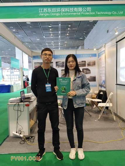 2020重庆工业水处理、废气治理技术展3