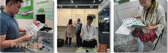香港站 | EP EXPO组委会一行赴港力邀国际买家3