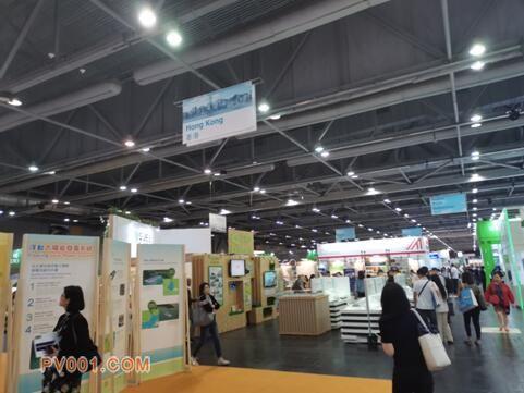 香港站 | EP EXPO组委会一行赴港力邀国际买家2