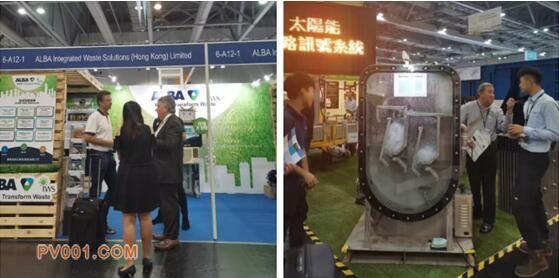 香港站 | EP EXPO组委会一行赴港力邀国际买家4