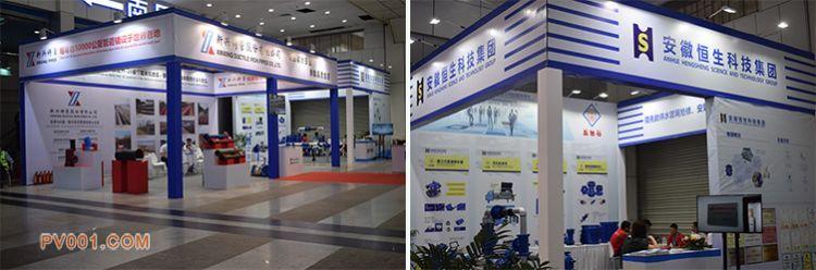 新兴铸管、安徽恒生科技