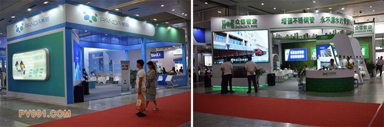 冠名商上海熊猫,众信管业。