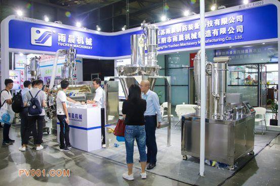 2020上海化工�b�湔�U容,重�c打造六大��I展�^3
