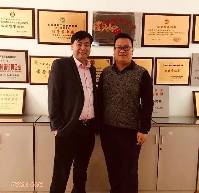 华南绿色工业创新联盟助力广州国际流体展
