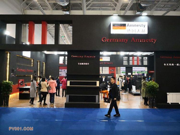 2019中国•东北亚清洁能源(供暖)产业博览会3月19日将在长春隆重启幕