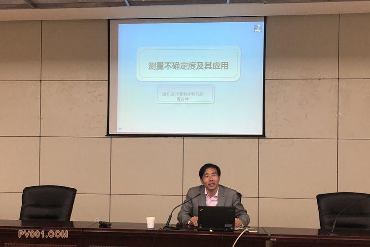 浙江省计量院:发挥技术优势促进全省计量机构能力提升