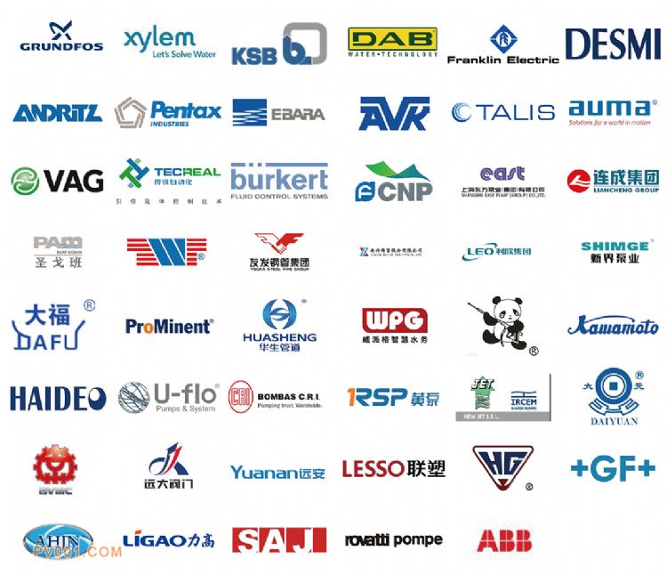 第八届上海国际泵管阀展览会-品牌展商