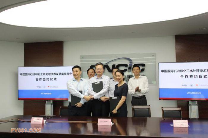 """石油和化工水处理展""""将于9月18-20日在上海新国际博览中心举办"""