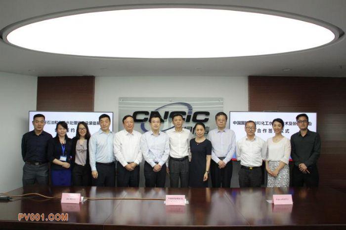 中国化工信息中心是全国化工行业享有盛誉、权威的信息咨询研究和信息服务机构