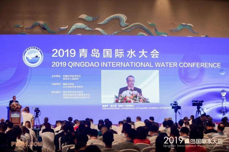 依菲柯水泵亮相2019青岛国际水大会
