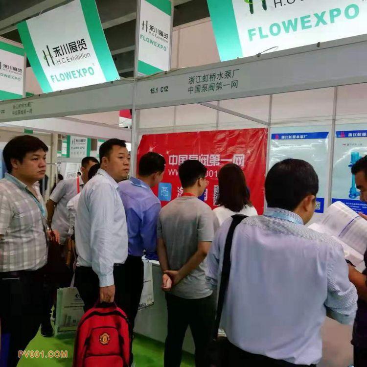 第22届广州国际流体展暨泵阀门管道展览会!4