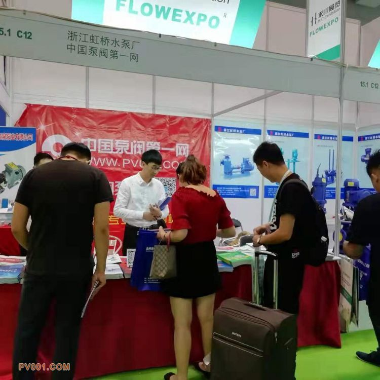 第22届广州国际流体展暨泵阀门管道展览会!5