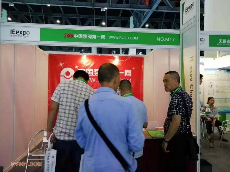 中国泵阀第一网受邀参加首届中国环博会成都展6